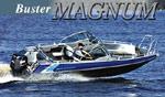 Б/у катер Buster Magnum: подробнее