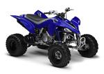 Yamaha YFZ450: подробнее