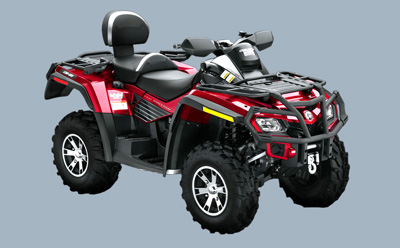Квадроцикл Can-Am Outlander MAX 800 H.O. EFI LTD