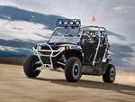 Квадроцикл Ranger RZR 4: подробнее
