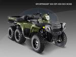 Квадроцикл Sportsman 800 6х6: подробнее