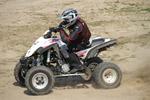 Квадроцикл ATV 450 Sport: подробнее