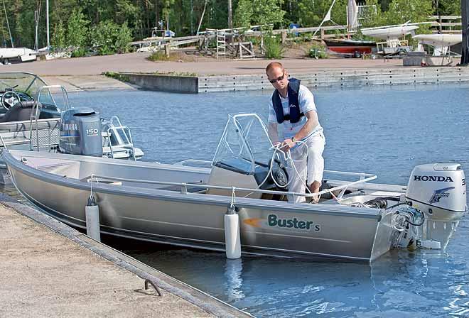 катера и лодки и цены