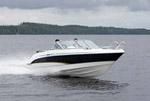 Лодка Bella 600 Twin: подробнее