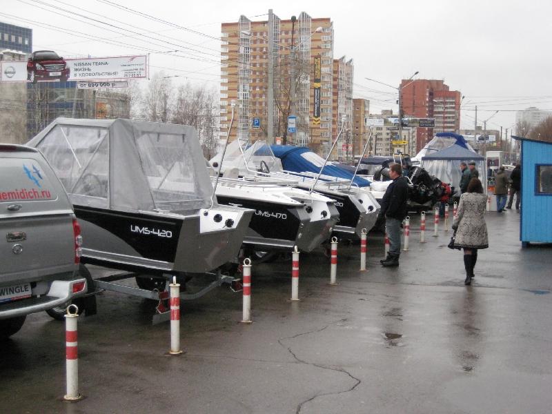 рыболовная выставка в перми 2017