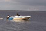 Б/у катер UMS 600 PL (2008): подробнее