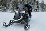Arctic Cat T570: подробнее