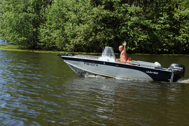Купить катер в Санкт-Петербурге. Моторные катера и яхты ...
