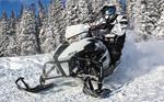 Arctic Cat XF 7000 Cross Country Sno Pro: подробнее