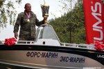 Турнир ДЖИГ-ПАРИ 2013