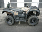 Б/у квадроцикл BM ATV 500: подробнее