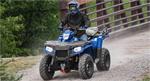 Квадроцикл SPORTSMAN ETX: подробнее