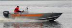 Лодка Wellboat-46К: подробнее