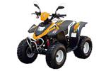 Мотовездеход Stels ATV 50С: подробнее