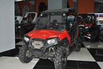 Б/у мотовездеход Ranger RZR 570: подробнее