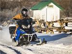 Снегоход Polaris 550 INDY® VOYAGEUR™ 144: подробнее