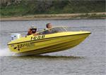 Катер Sava Viking 420 Compact: подробнее