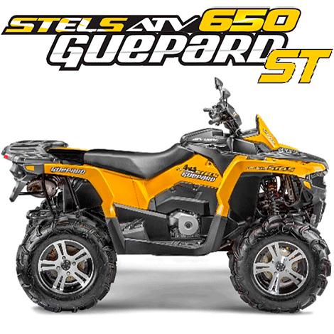 Мотовездеход Stels ATV 650 Guepard ST