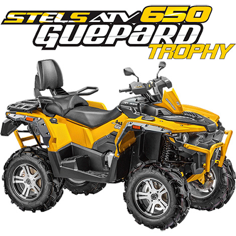 Мотовездеход Stels ATV 650 Guepard Trophy